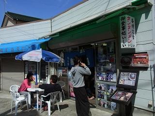 KatuuraKamogawa022.jpg