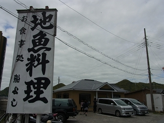 KatuuraKamogawa037.jpg