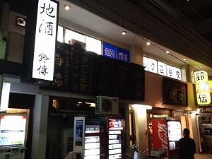 kikizakekai_2014_01_1.jpg
