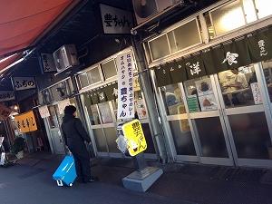 kikizakekai_2014_01_20.jpg