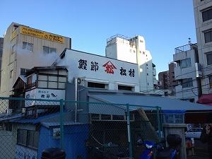 kikizakekai_2014_01_21.jpg