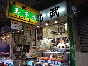 kikizakekai_2014_01_24.jpg