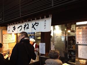 kikizakekai_2014_01_25.jpg