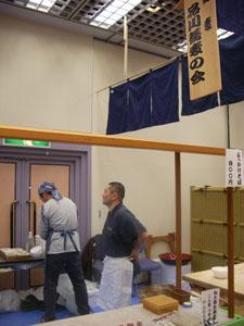 shiinagawa%20sobanokai.jpg