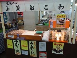 suwakoSA2.jpg